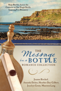 Message_In_A_Bottle_Cover_Screenshot